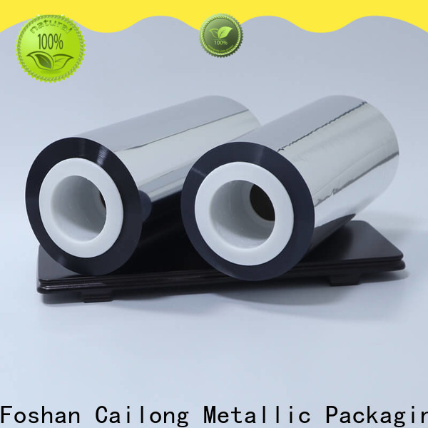 fine- quality metal film fabric buy now used for medicine