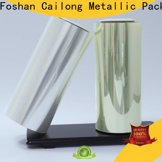 Anti-UV plastic film roll petgt order now for shopping bag
