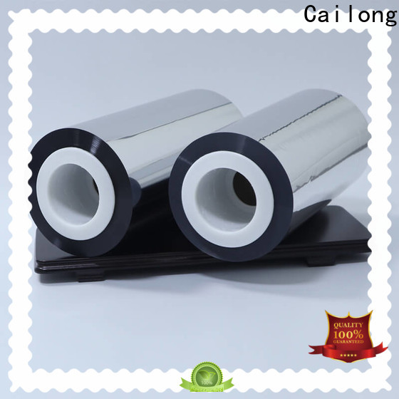 Multiple Aluminum metalized pvc film pet for wholesale for bag producing