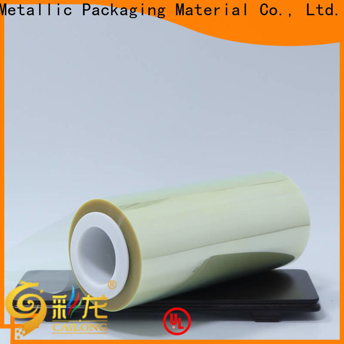 Cailong humanized pet film material vendor for advertising
