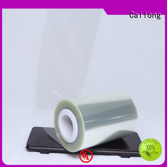 Cailong static polyester film free design for medical packaging