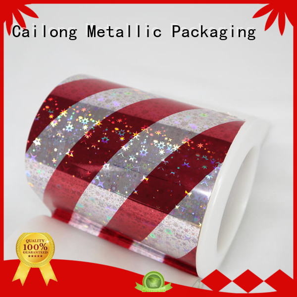 Opaque Color holographic plastic sheets polyester free design for daily chemicals