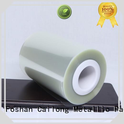 matte pet film petrf for stickers Cailong