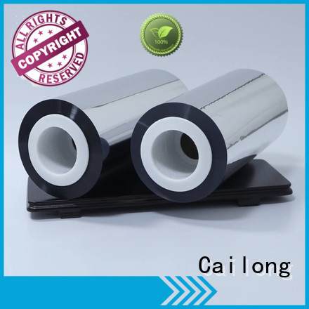 pet metallised pet factory price for advertising Cailong