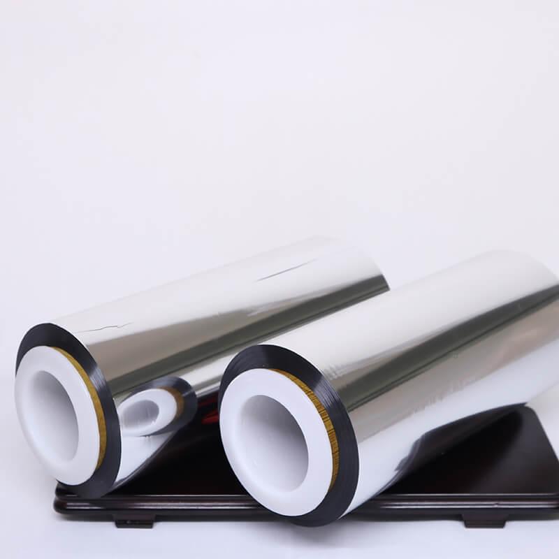 High Barrier Metallized Polyester Film ( VMPET-GZ )