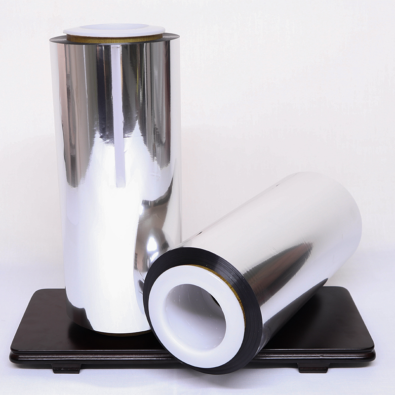 High Barrier Metallized Polyester Film ( VMPET-GZ )