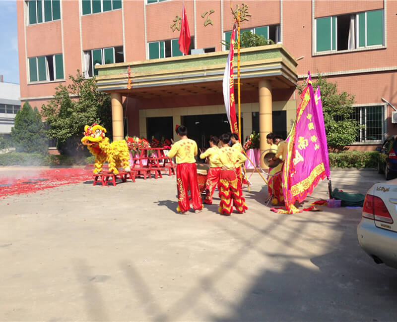 2015 Relocation Ceremony of New Factory