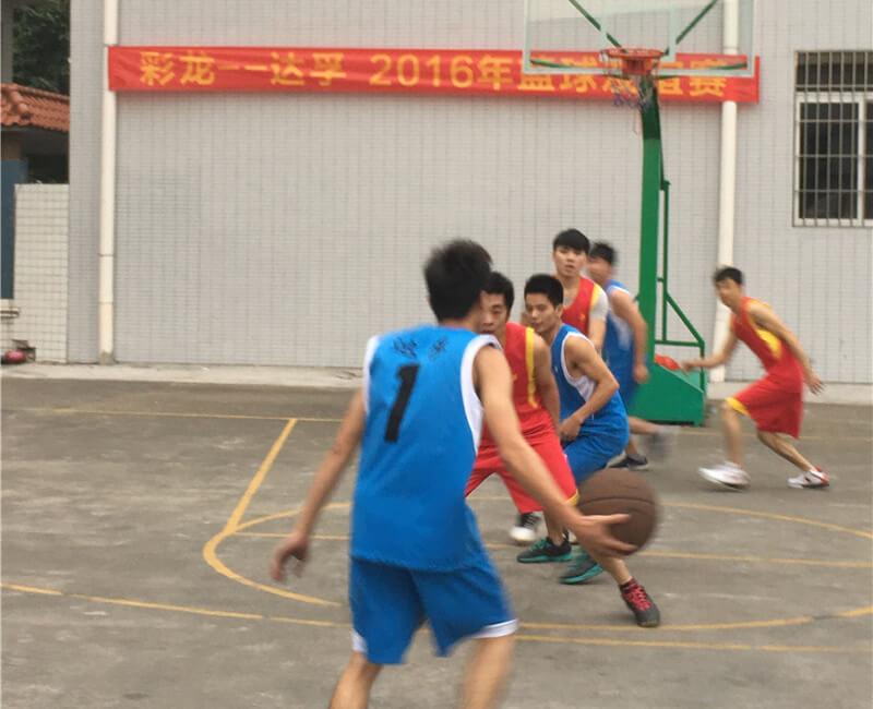 2016 Company Basketball  Match