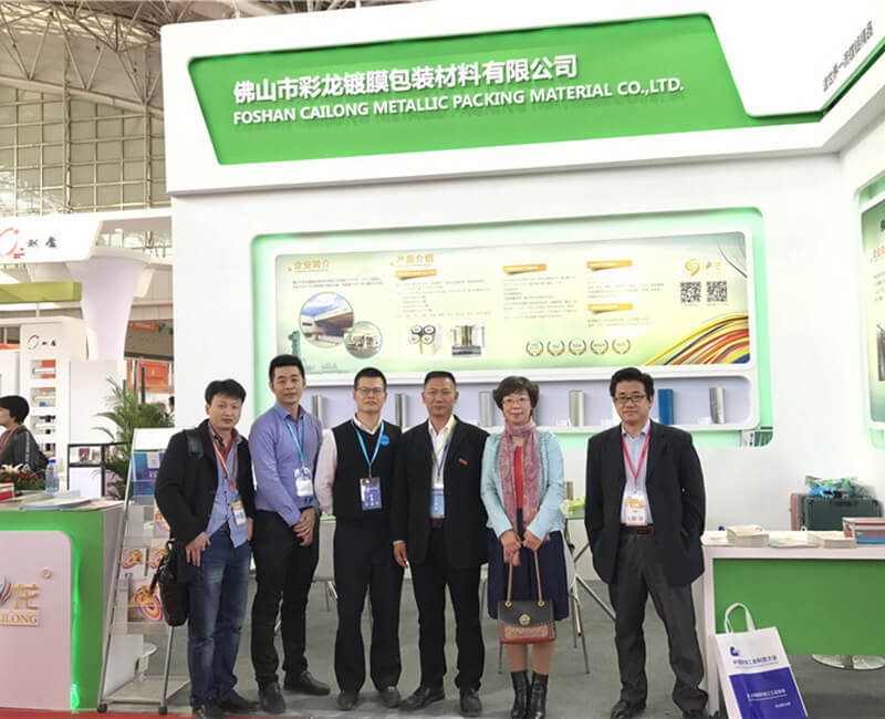 China International Plastics Exhibition (Nanjing) Oct.2018