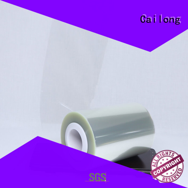 Cailong Anti- Static transparency film free design for medical packaging