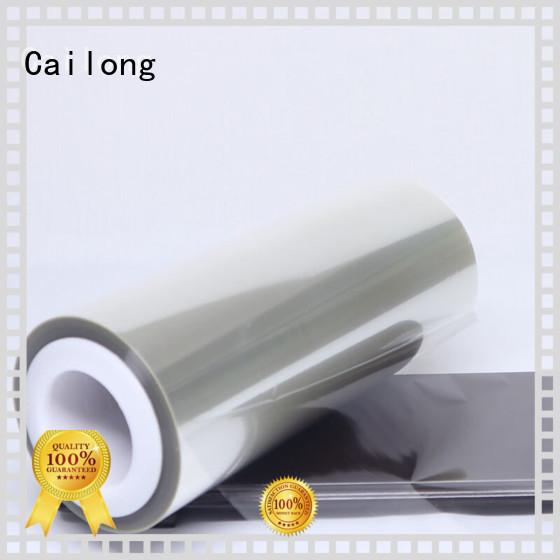 Cailong petrf pet film material bulk production decorative materials