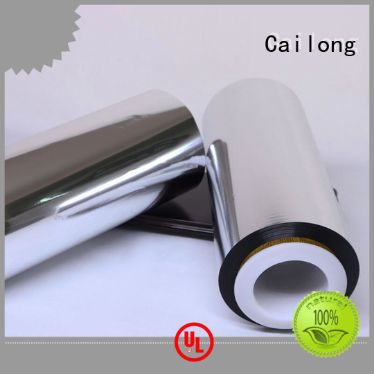 Vacuum Metallized PVC Film