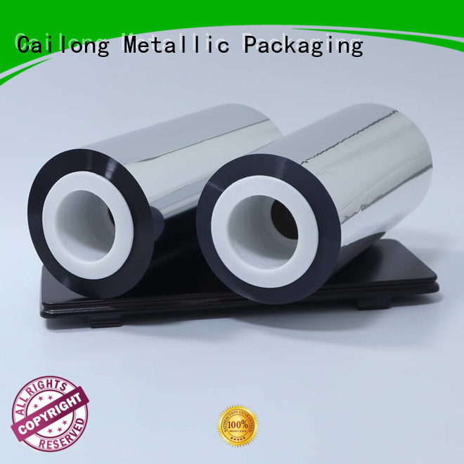 high-quality metalized food bags inquire now for advertising