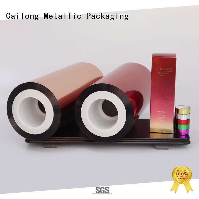 Cailong effective color pet film pet for labels