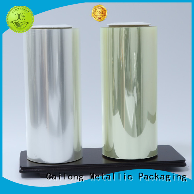 alox thin polyester film for flavors