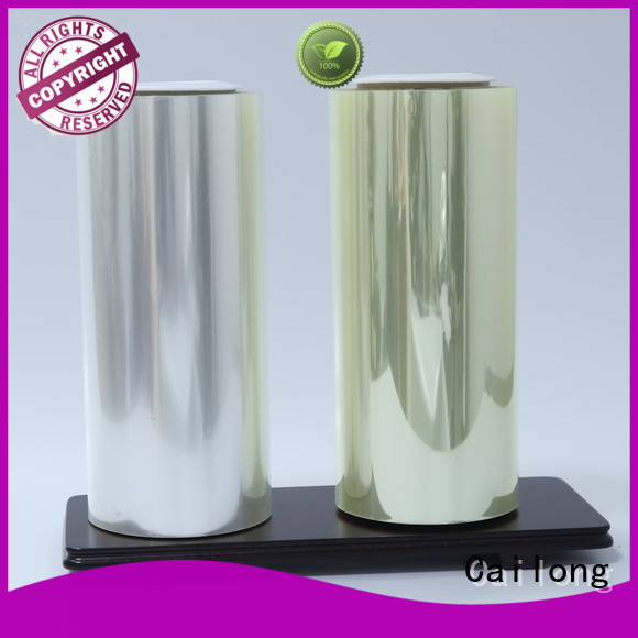 Normal Transparent Alox PET Film ( PET-Alox-020 )
