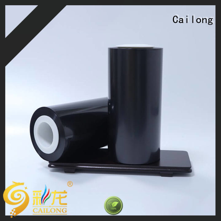 film plastic film original for printing Cailong
