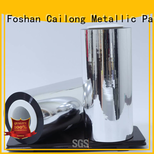 double side stripe metalized film Cailong Brand