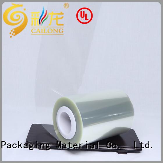 High Transparent PET Film ( PET-GT )