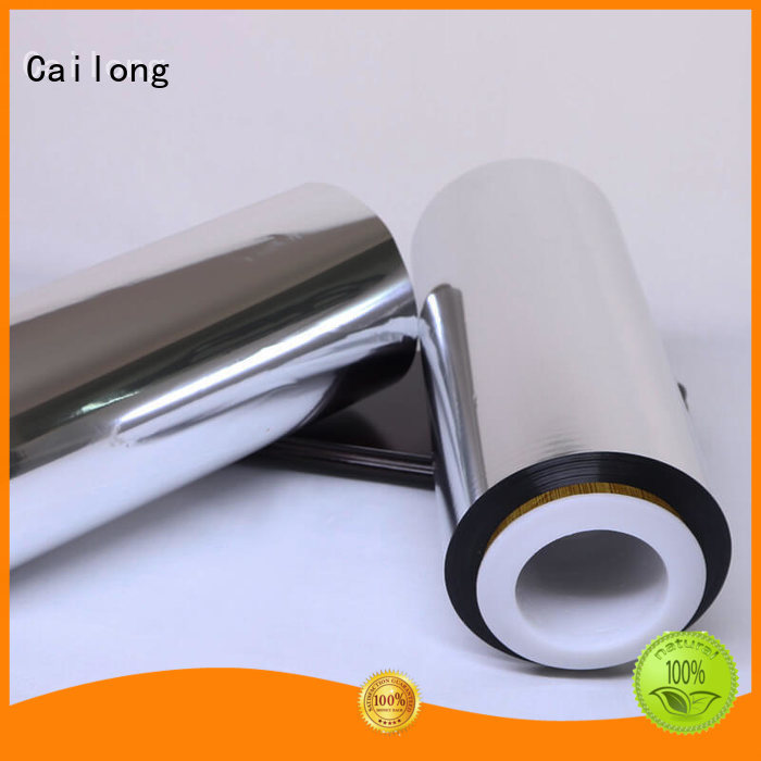 fabric metal film free design used for medicine Cailong