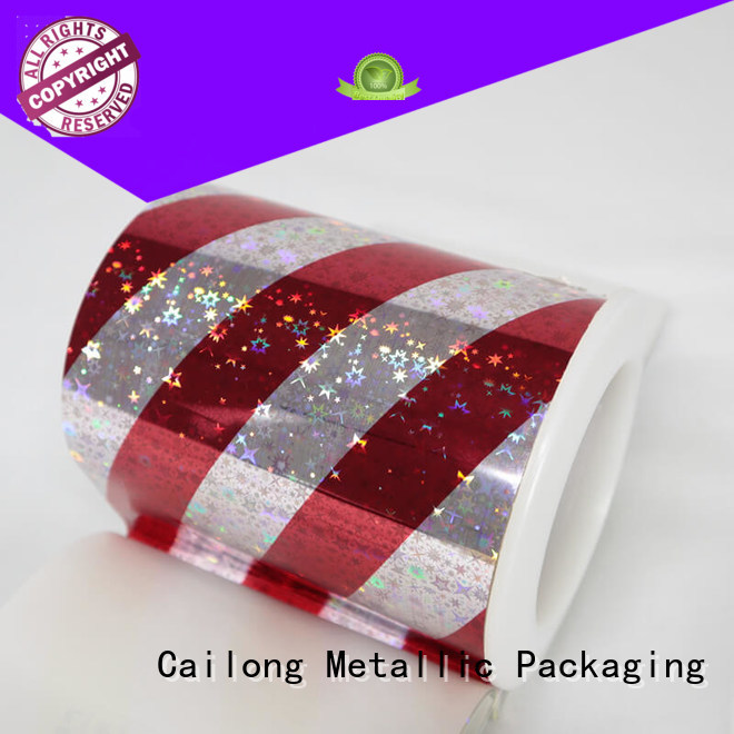 holographic polyester film from manufacturer for medicine
