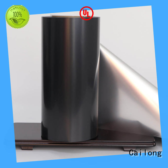 Wholesale coating black metalized film Cailong Brand