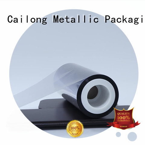 Cailong Aromas metallised polyester supplier for meat