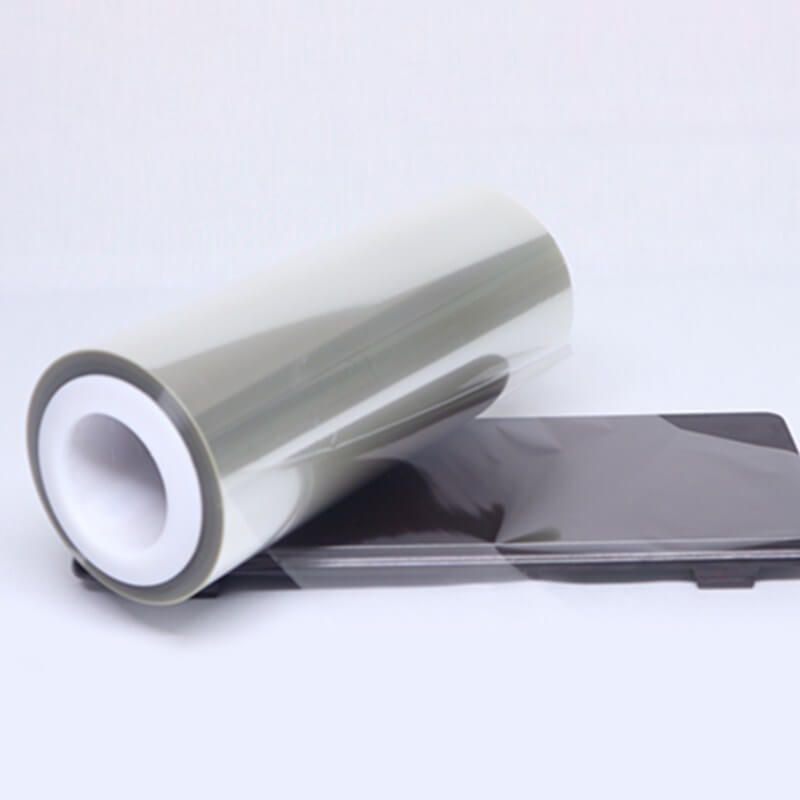 Anti-UV Rays PET Film ( PET-KZ )-2