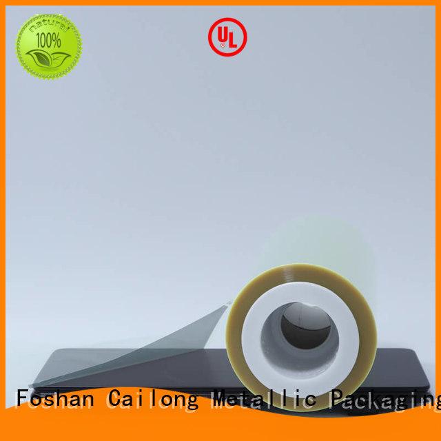 Anti-UV Rays PET Film ( PET-KZ )