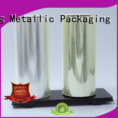 Cailong protective aluminized film research for military products