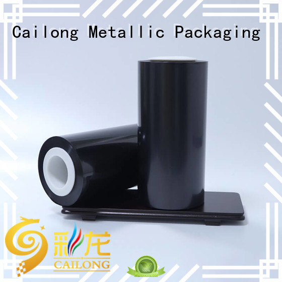 color colored glass film pet for packing foor Cailong