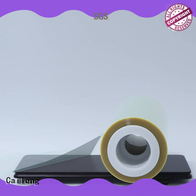 Cailong mylar polyester film vendor decorative materials
