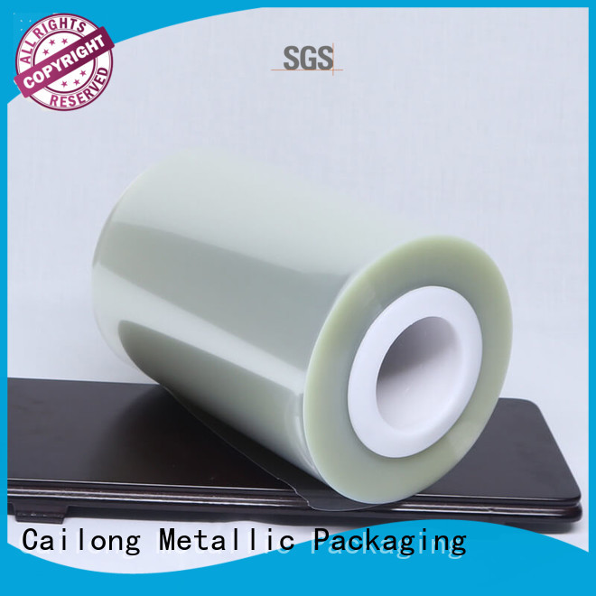 rays pet film material order now decorative materials Cailong