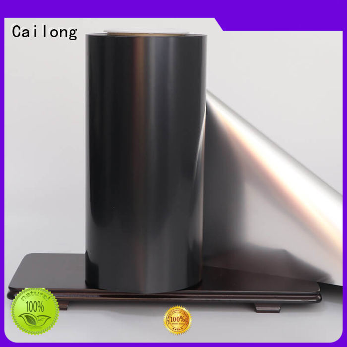 gloss metallised polyester film film for cooked food Cailong