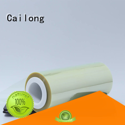 Anti- Static heat transfer film pet bulk production decorative materials