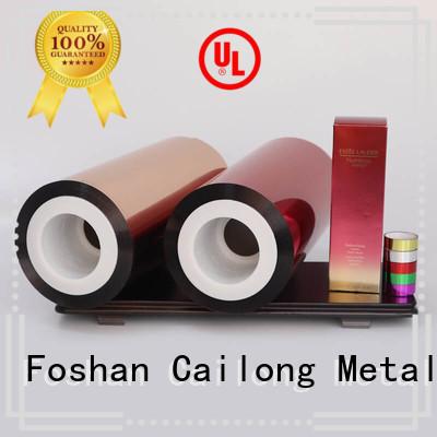 matte colored pet film petts for cosmestics Cailong