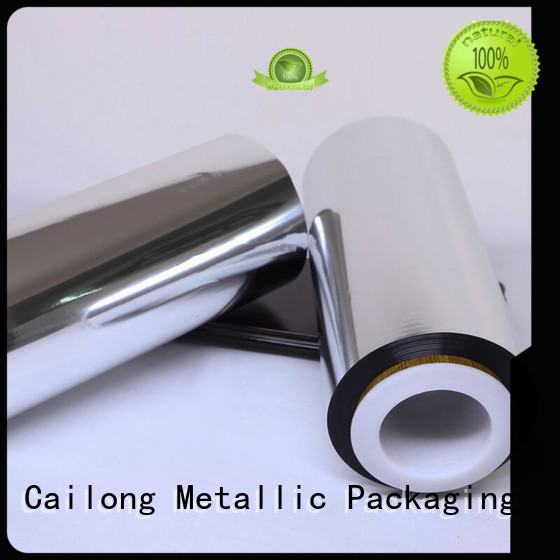 Vacuum Metallized PVC Film