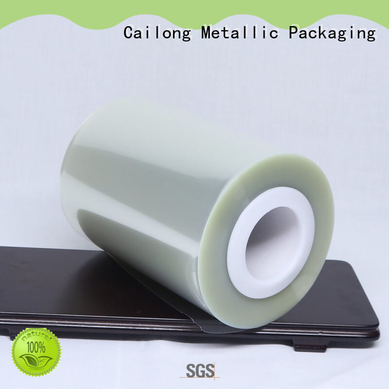petrf polyester film roll for shopping bag Cailong