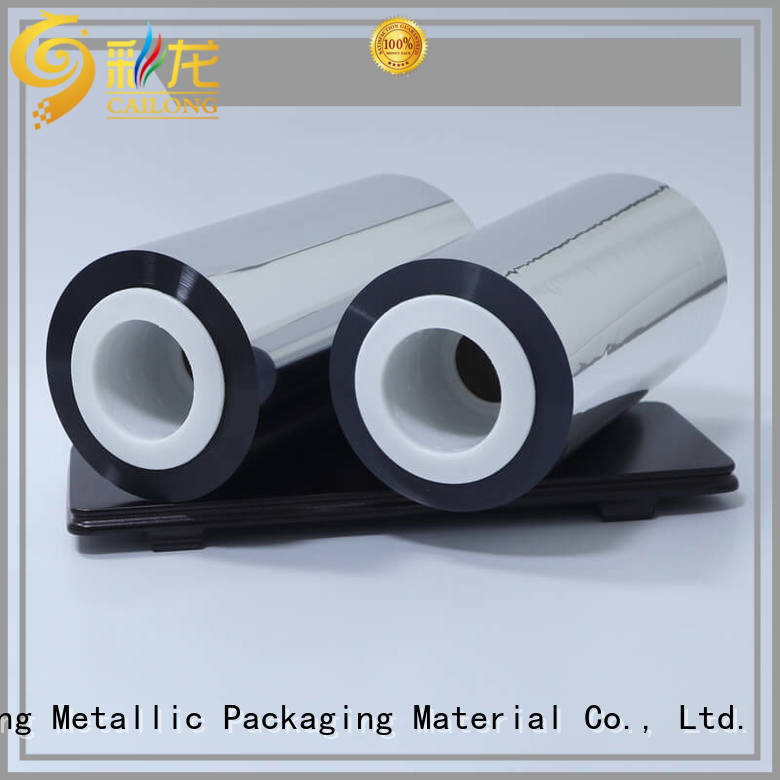 Multiple Aluminum metallized plastic factory price used for printing