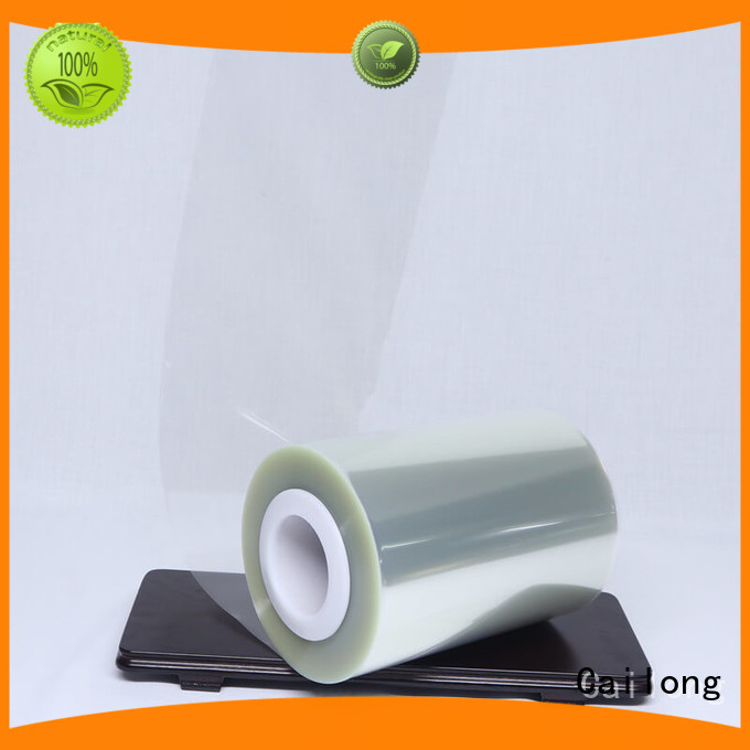 plastic film widely-use for medical packaging