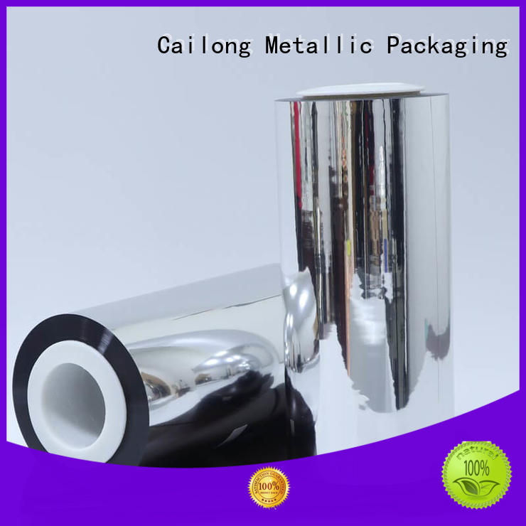 Cailong High barrier metalized pet film cost for shopping bags