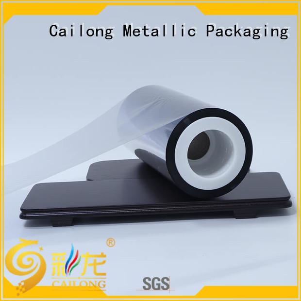 Vacuum Semi-Metallized PET Film ( Half Metallized Film; Ultra thin Coating Metallized PET Film ) ( VMPET- DZ )
