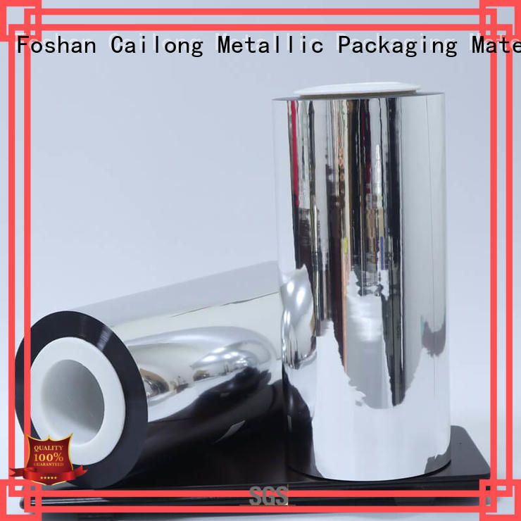 vmpet metalized bopp film chemical for product Cailong
