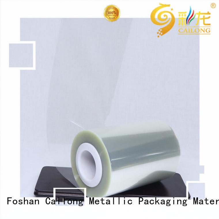 Cailong petty pet film material bulk production for shopping bag