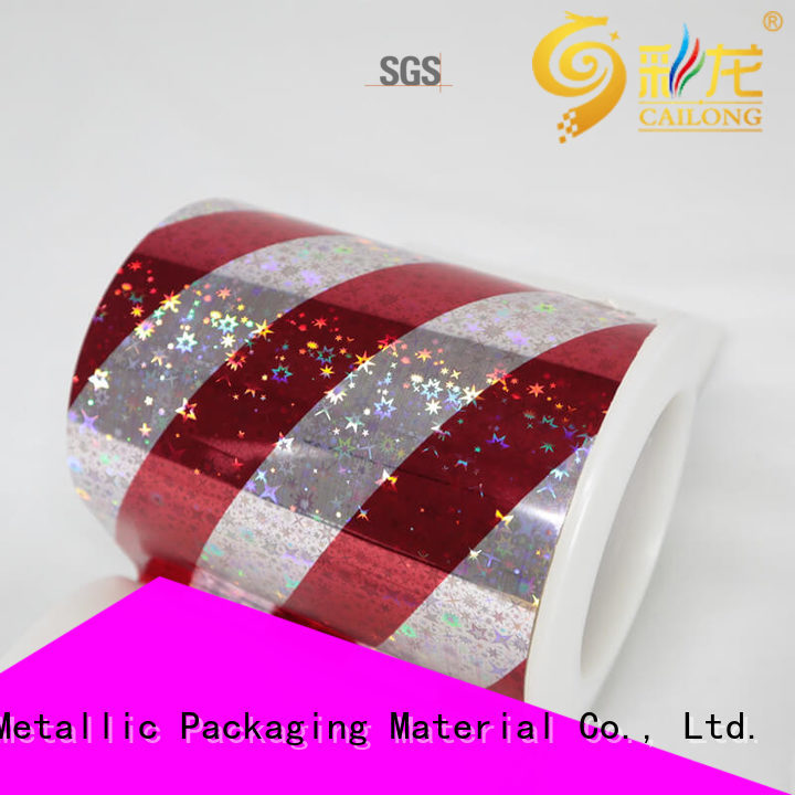 Opaque Color holographic plastic sheets free design for non-woven composite