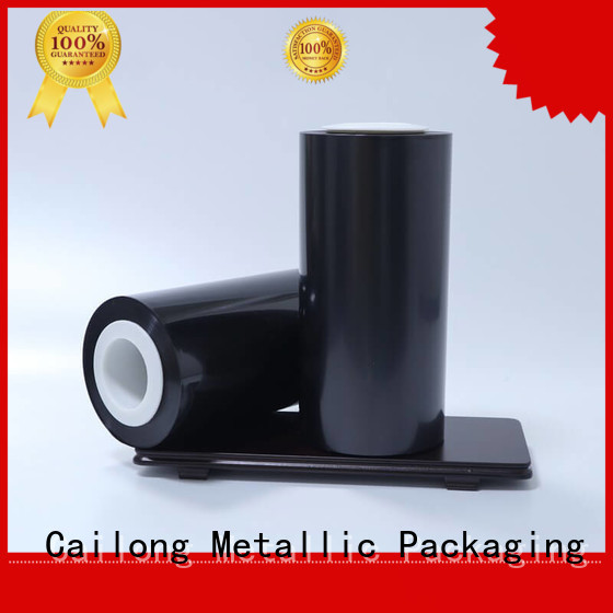 Cailong colored mylar rolls manufacturer for cosmestics