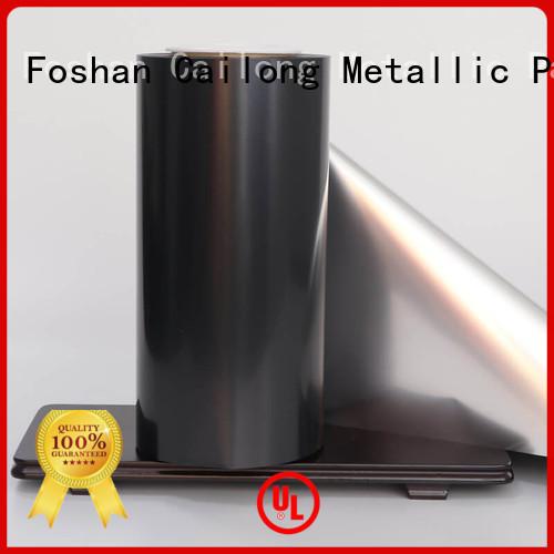 grade metalized mylar China ffor Decorative