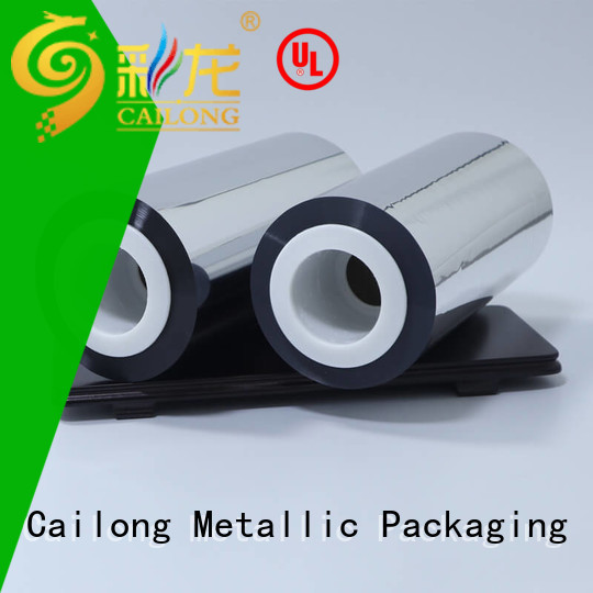 Vacuum Metallized CPP Film