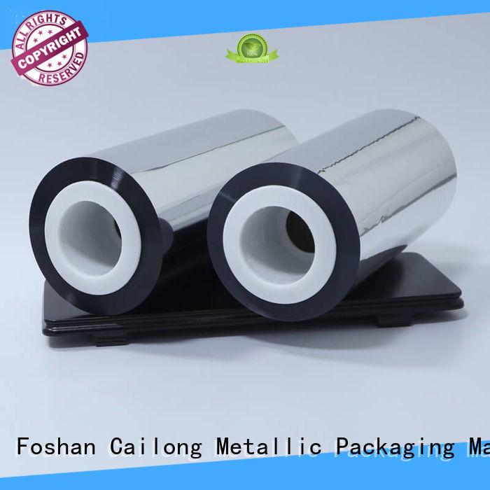 nonwoven metallized plastic free design for Decorative Cailong