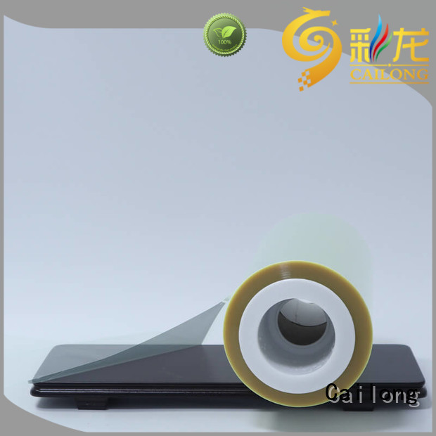 matte pet film certifications decorative materials Cailong